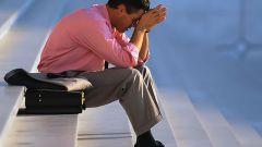 Что делать, если потерял работу