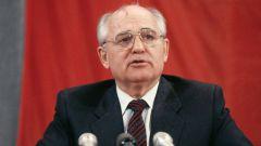 Значение распада СССР для мирового сообщества