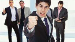 Амбициозность: достоинство или недостаток