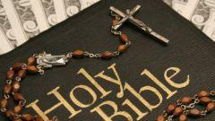 Что сказано в Библии о деньгах и богатстве