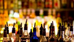 Какой алкогольный напиток самый дорогой