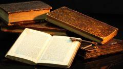 Существуют ли духи с книжным запахом
