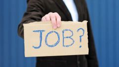 What does the exchange of labour and employment