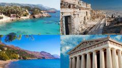 Греция - материк или острова