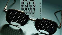 Для чего нужны очки с пластинками в дырочках вместо стекол