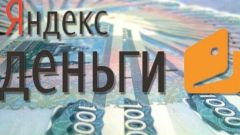 How to withdraw Yandex money on the card to an unauthenticated user