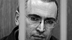 Какую книгу выпустит Михаил Ходорковский