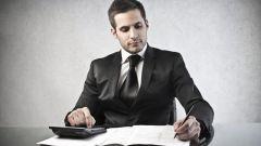 Как устроиться агентом банка