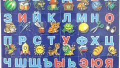 Как создавалась азбука