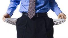 Почему люди часто засовывают руки в карманы