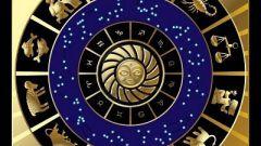 Какие есть знаки верхнего зодиака