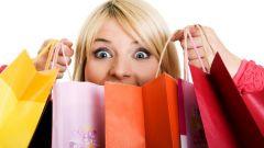 Где купить одежду дешево