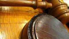 Какие дела рассматривает суд в порядке особого производства