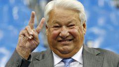 Где похоронен Ельцин