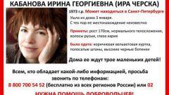 What killed Alexey Kabanov his wife Irina