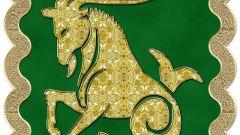 Ежемесячный гороскоп для Козерога на 2014 год