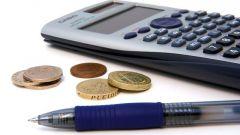 Как провести дифференцированный платеж