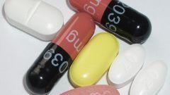 Где дешевле купить лекарство