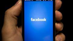 Как восстановить страницу на facebook, не проходя проверку по фото