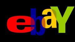 Существуют ли аналоги eBay в России