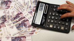 Как рассчитываются коммунальные платежи на общедомовые нужды