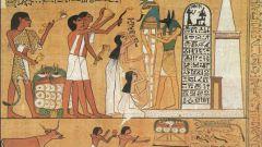 О чем поветсвует древнеегипетская