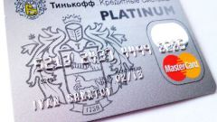How to withdraw money from a credit card of Tinkoff