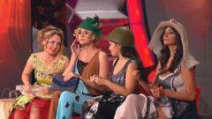 Кто является резидентом Comedy women