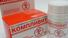 Отзывы о витаминах