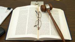 Какие гражданские иски рассматривает мировой судья