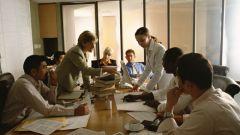 Как создать филиал организации