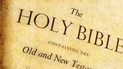 Кто написал Библию