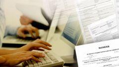 Как получить выписку из государственного реестра