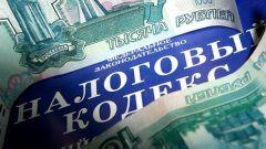 Какие налоги должны заплатить ООО на УСН в 2014 году