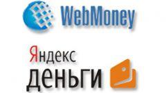 Как поменять webmоney на Яндекс.Деньги