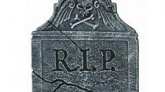 Что означает надпись rip