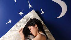 Что  написать девушке перед сном