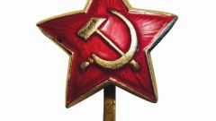 Как построить коммунизм