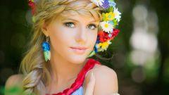 В чем секрет женской красоты