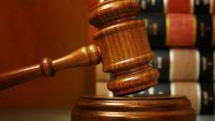 Что такое шемякин суд