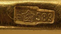 Что означает проба золота