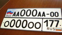 Что делать, если с авто украли номерные знаки
