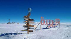 Где в России холоднее всего