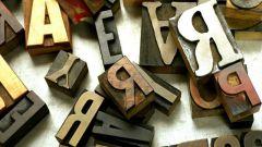 Роль мотивации при изучении английского языка