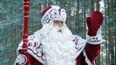 Существует ли Дед Мороз