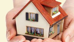 Можно ли приватизировать служебное жилье