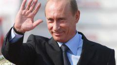 Почему Путину нельзя дарить подарки