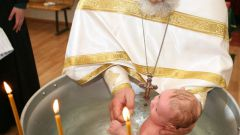 When can we baptize a child