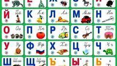 Сколько в алфавите букв