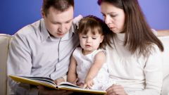 Как разгадывать детские загадки